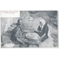 Femmes au Moulin  - Handmühle - Women at the Mill