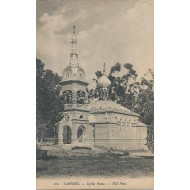 Cannes - Eglise Russe